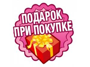 Акция!!! Покупка плюс подарок!!! Мастера могут присоединиться!!! | Ярмарка Мастеров - ручная работа, handmade