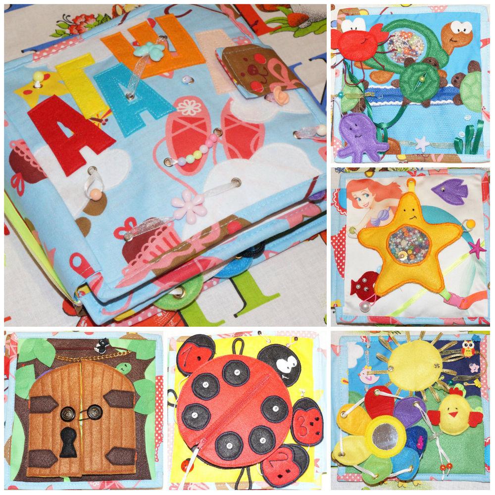 развивающая игрушка, развивающая игра, развитие ребенка, развивающая книжка