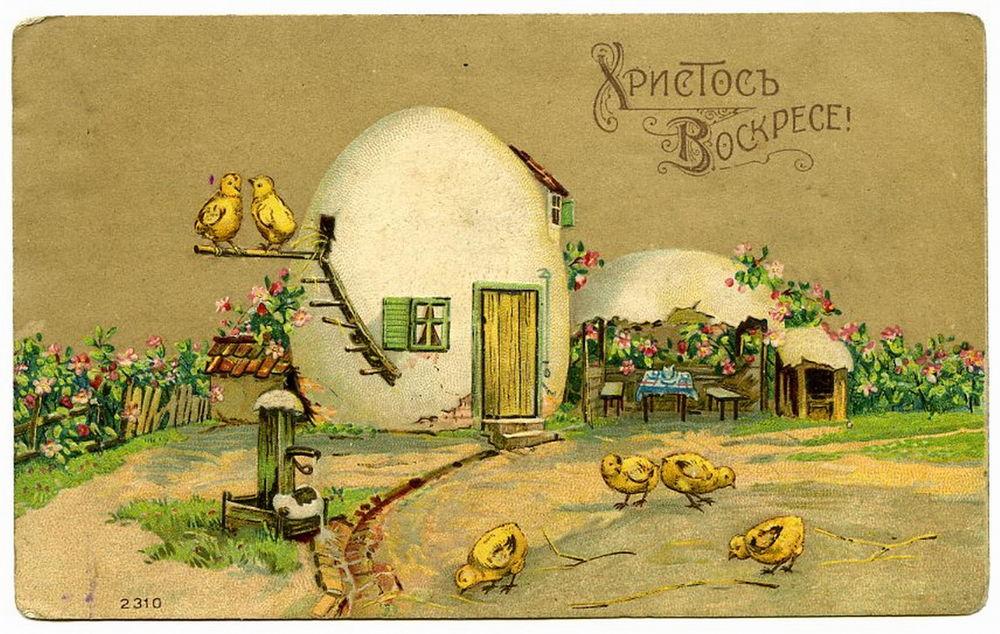 только открытки царской россии к пасхе свой