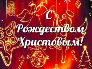 С праздником Рождества Христова!. Ярмарка Мастеров - ручная работа, handmade.