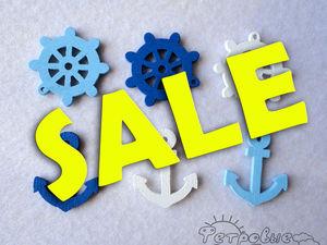 Больше не продаю материалы для творчества!!! Распродажа!!!. Ярмарка Мастеров - ручная работа, handmade.