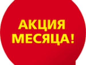 Любая игрушка за 2000 рублей!. Ярмарка Мастеров - ручная работа, handmade.