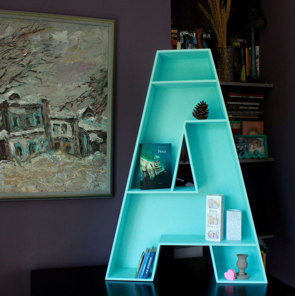 буквы, полка для книг, красивая полка, цвет тиффани