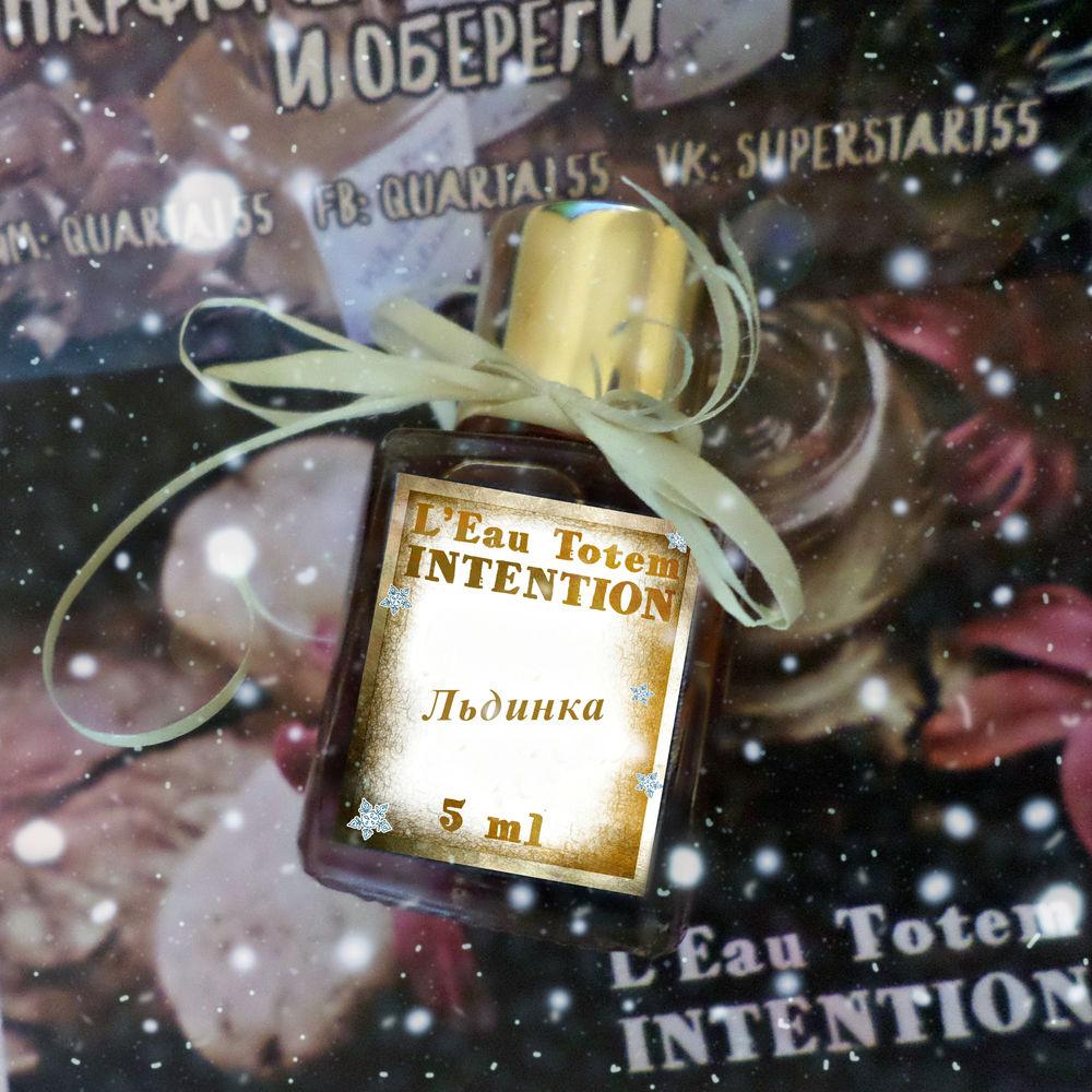 волшебные ароматы