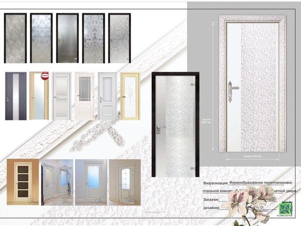 Дизайн-проект формирования спальни. Подбор и вариация межкомнатных дверей в спальню | Ярмарка Мастеров - ручная работа, handmade