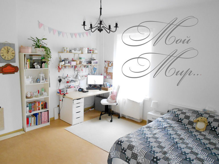 My Atelier, or How to Organize a Creative Space in Your ...