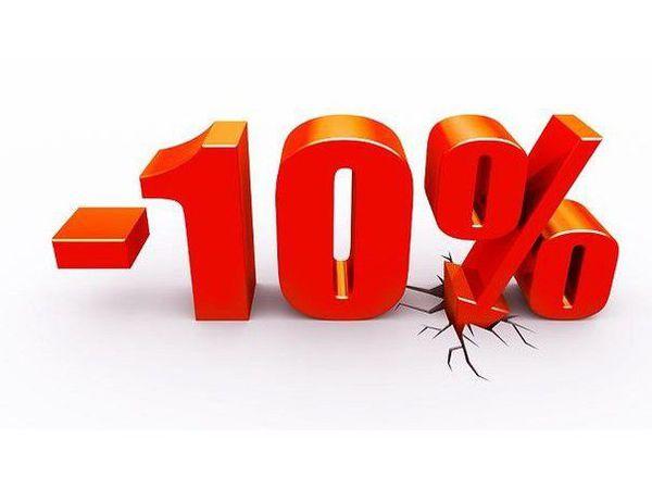 Всем нашим подписчикам скидка 10% | Ярмарка Мастеров - ручная работа, handmade