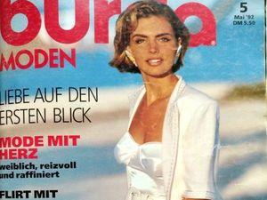 Burda Moden № 5/1992. Фото моделей. Ярмарка Мастеров - ручная работа, handmade.