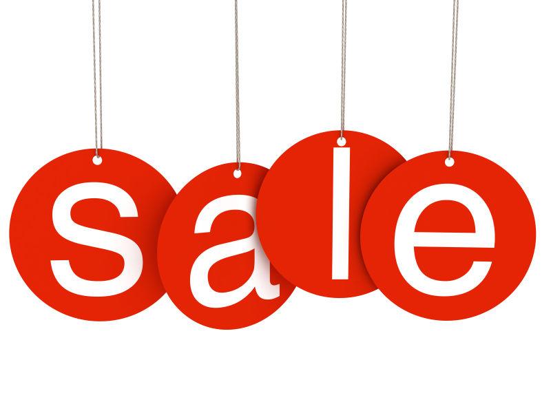 распродажа, распродажа одежды, всё по 1000, низкая цена, низкие цены