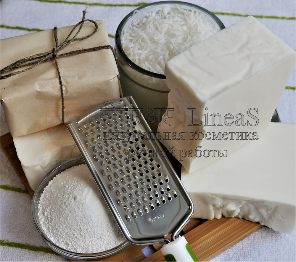 хозяйственное мыло купить, мыло от грибка купить