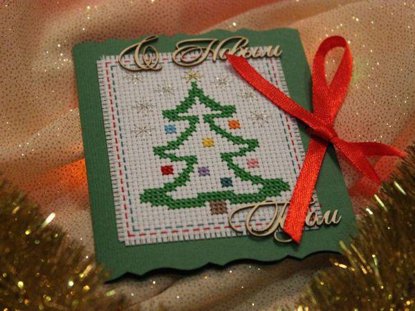 Мастер-класс: новогодняя открытка-магнит с вышивкой | Ярмарка Мастеров - ручная работа, handmade