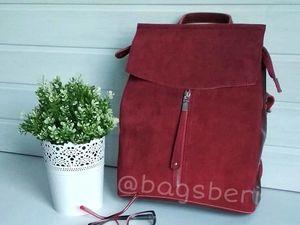 Кому рюкзак  «Бордо» ?. Ярмарка Мастеров - ручная работа, handmade.