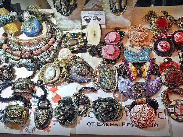 Богемный Базар | Ярмарка Мастеров - ручная работа, handmade