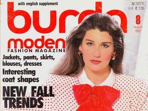 Burda Moden № 8/1987. Фото Моделей. Ярмарка Мастеров - ручная работа, handmade.