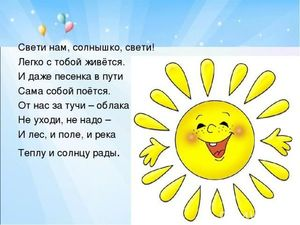 Порадуемся Солнцу!!!. Ярмарка Мастеров - ручная работа, handmade.