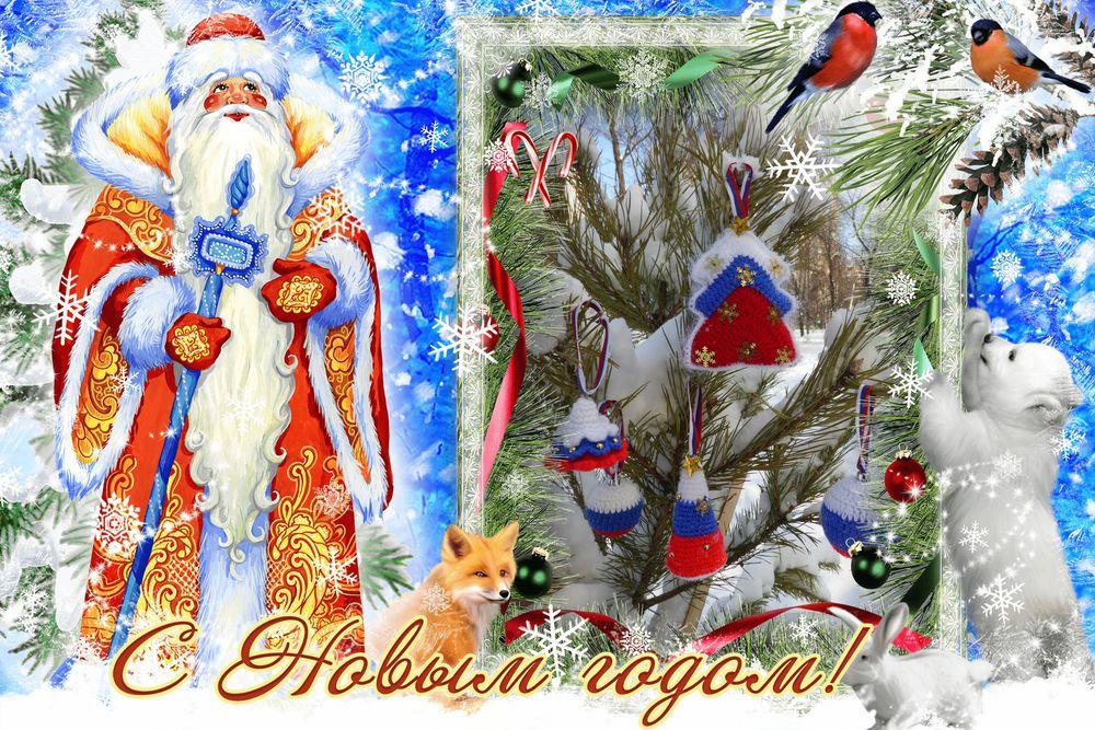 новый год 2017, подарки к новому году, подарок на новый год, открытка в подарок, календарь в подарок, акция магазина, акция к новому году