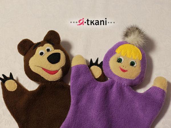 Мастерим артистов домашнего театра. Перчаточные куклы Маша и Миша   Ярмарка Мастеров - ручная работа, handmade