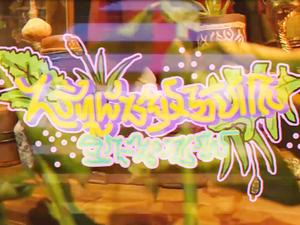"""""""Шоу Гоблина"""" 12 сезон 1 серия. Ярмарка Мастеров - ручная работа, handmade."""