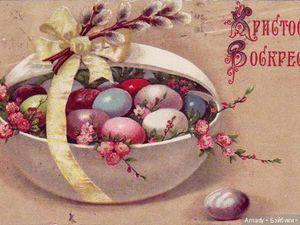 Христос Воскресе!. Ярмарка Мастеров - ручная работа, handmade.