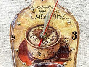 Часы - бутылка