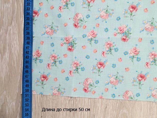 ткань корея, ткань для одежды