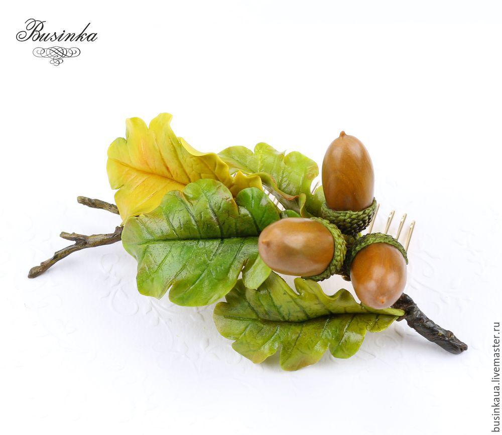 веточка дуба мастер-класс, дубовый лист лепка, как лепить жулудь, лепка листьев дуба, дубовый холодный фарфор, холодный фарфор урок, веточка дуба гребешок