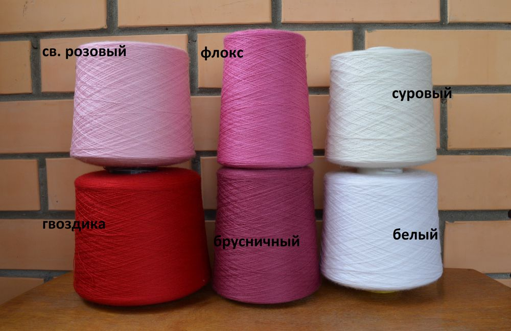 машинное вязание на заказ