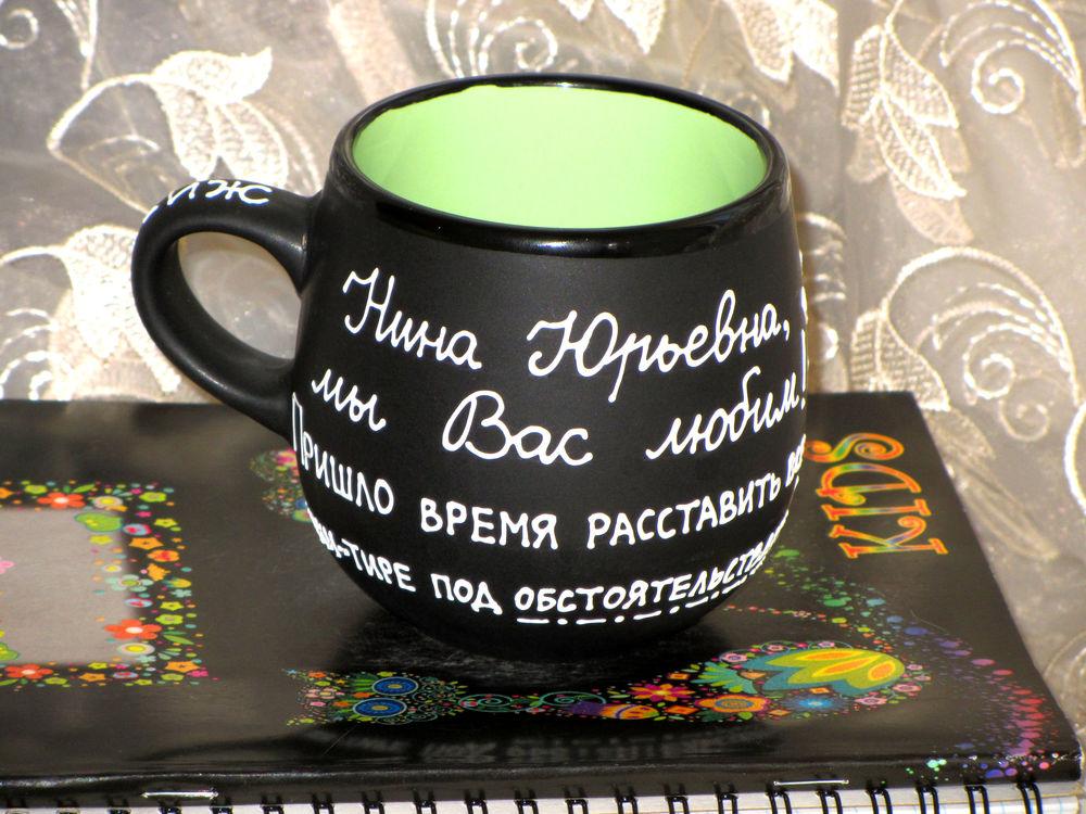 подарок учительнице, день учителя