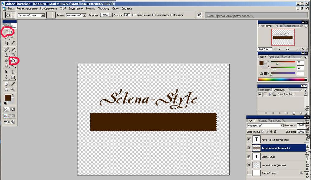 Как уменьшить до логотипа