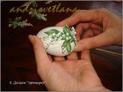 МК Пасхальное яйцо 08