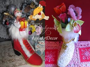 Создаем яркие новогодние сапожки к празднику. Ярмарка Мастеров - ручная работа, handmade.