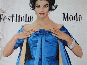 Beyer Mode Специальный выпуск Вечерние платья. Ярмарка Мастеров - ручная работа, handmade.