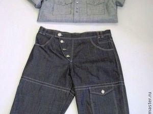 Fifa-collection объявляет скидки на мужскую одежду!. Ярмарка Мастеров - ручная работа, handmade.