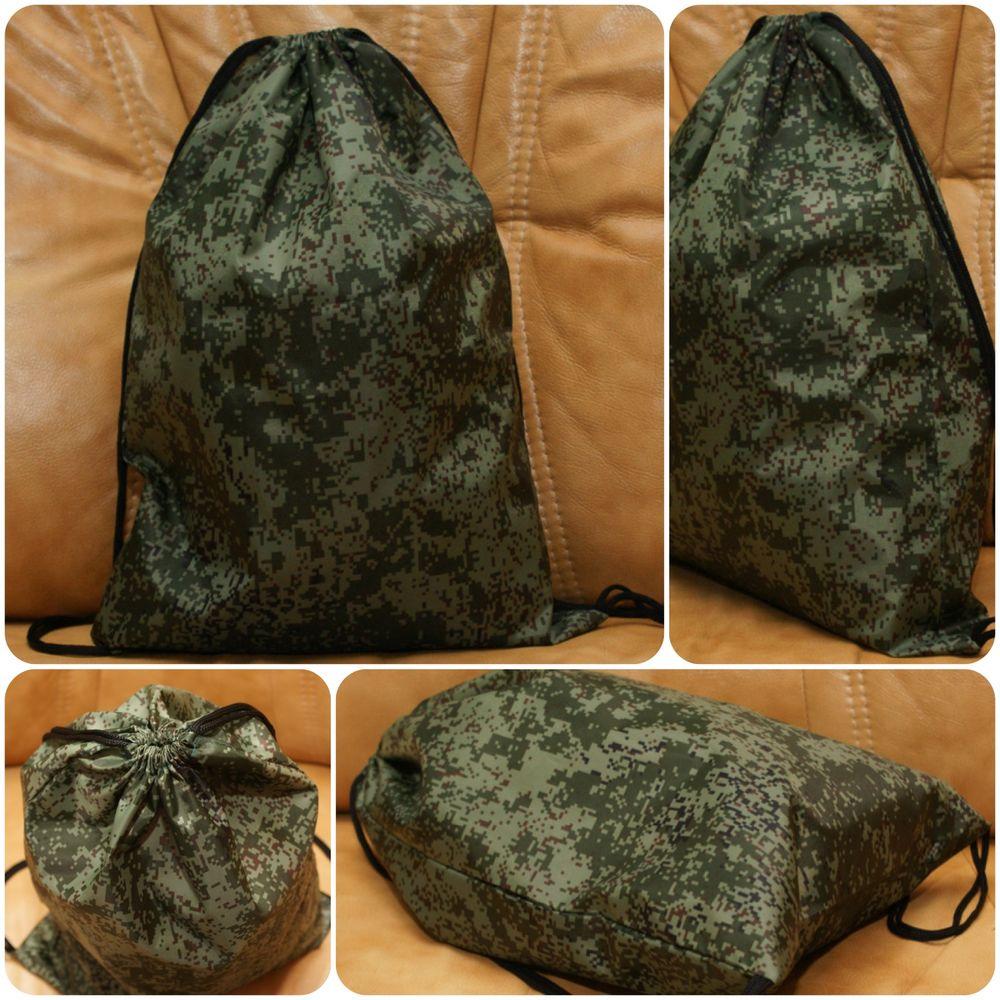 камуфляжный мешочек, мешок камуфляж