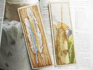 Аукцион на лидеры просмотров месяца. Две закладки с ручной вышивкой. Ярмарка Мастеров - ручная работа, handmade.