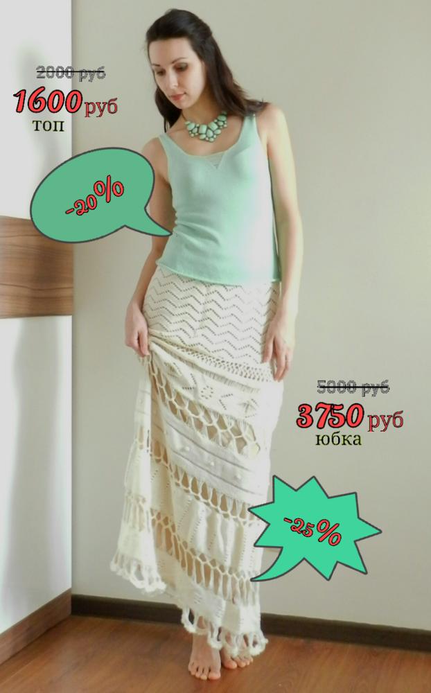 скидки, пляжная юбка