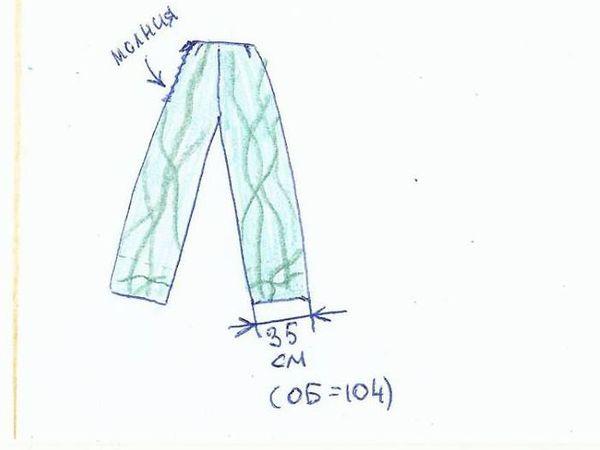 Теплые штаны | Ярмарка Мастеров - ручная работа, handmade