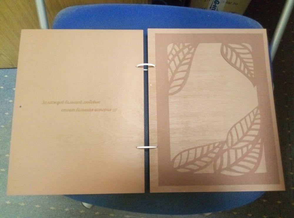 деревянная папка