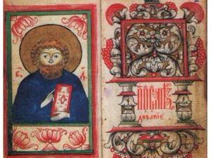 Когда на Руси появились первые книги и первая азбука?. Ярмарка Мастеров - ручная работа, handmade.