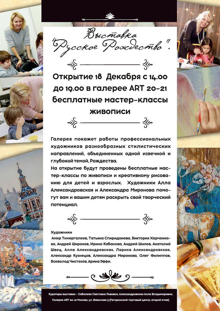 выставки, картины художников, сувениры и подарки, декор для дома, подарок бабушке