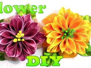 Видео мастер-класс: создаем цветок из лент | Ярмарка Мастеров - ручная работа, handmade