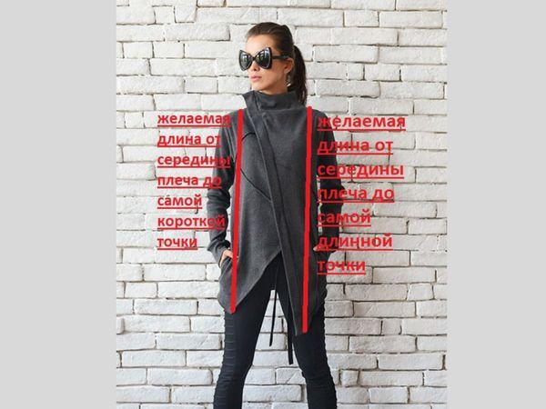 одежда ручной работы, дизайнер