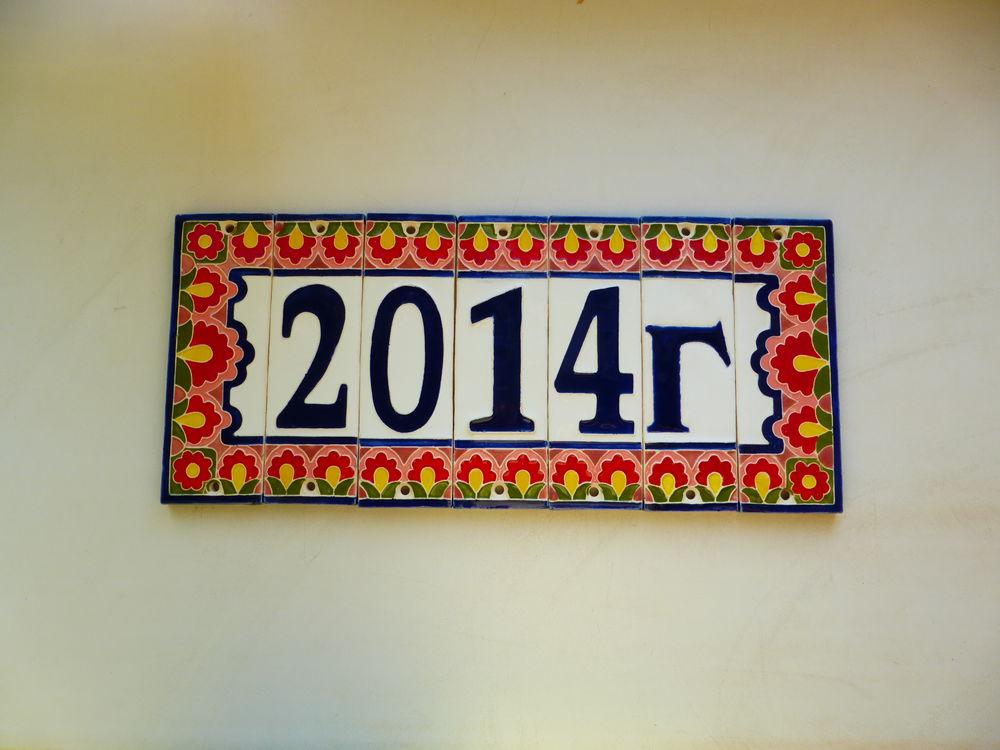 адресная табличка, подарок на день рождения, номер на дом из керамики, керамические буквы