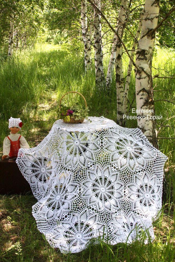 текстиль для дома, антиквариат