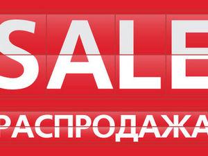 Распродажа фурнитуры и натуральных камней! | Ярмарка Мастеров - ручная работа, handmade