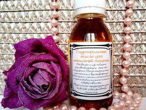 Как правильно пользоваться Гидрофильным маслом | Ярмарка Мастеров - ручная работа, handmade