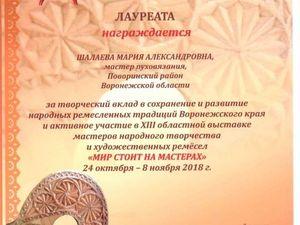 Фестиваль «Мир стоит на мастерах.». Ярмарка Мастеров - ручная работа, handmade.