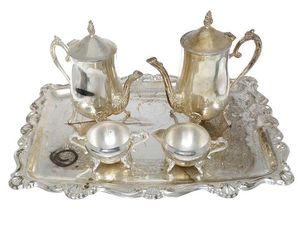 Изумительная посеребрённая посуда начала 20 века!. Ярмарка Мастеров - ручная работа, handmade.