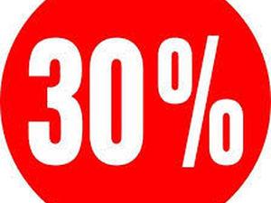 Распродажа -30%!!! Скидки Еще Больше!!! | Ярмарка Мастеров - ручная работа, handmade