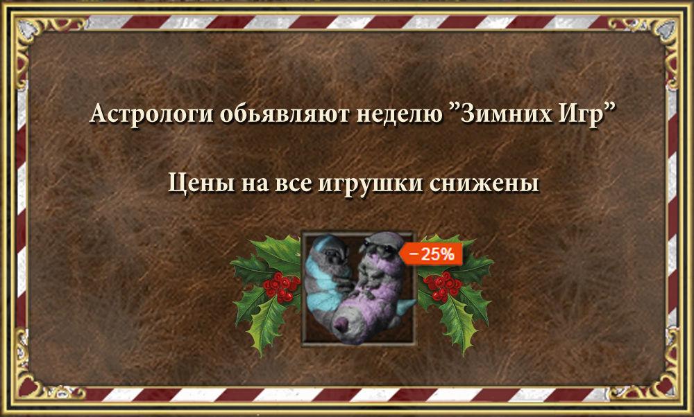 новогодние подарки, новогодняя распродажа, новогодние игрушки, новогодний подарок, распродажа, игрушки ручной работы